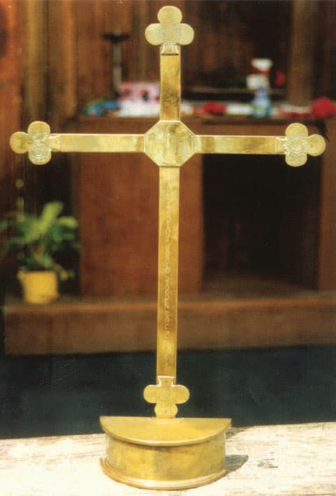 The Changi Cross which Harry made out of an old brass Howitzer shell case in 1942.